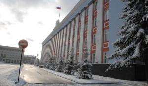 Администрация Алтайского края. Зима.