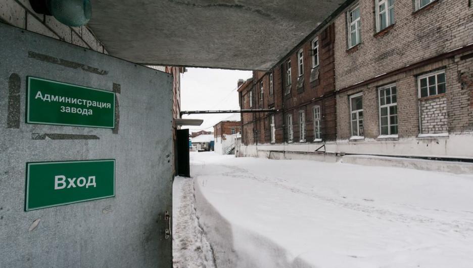 Разруха на Барнаульском дрожжевом заводе.