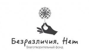 Эмблема фонда.