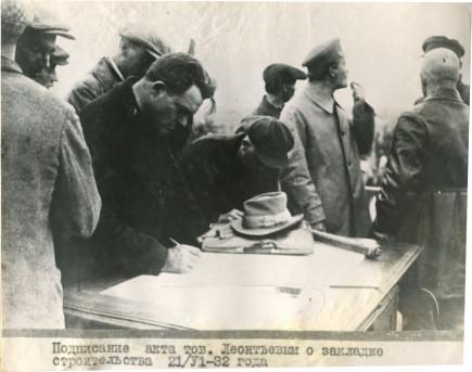 Барнаульский меланжевый комбинат.