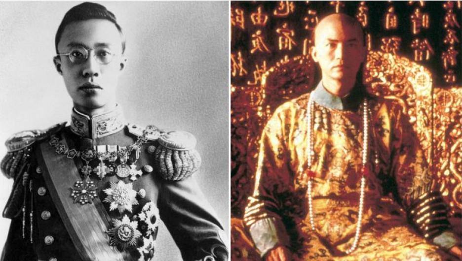 Пу И (Джон Лоун), Последний император.