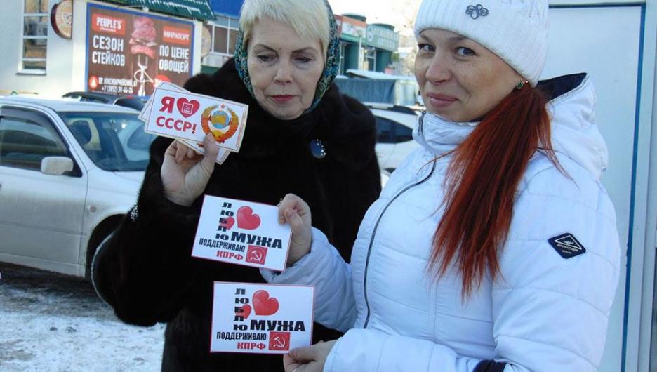 Барнаульские коммунисты на День святого Валентина раздавали наклейки с сердечками. 14 февраля 2016 года.