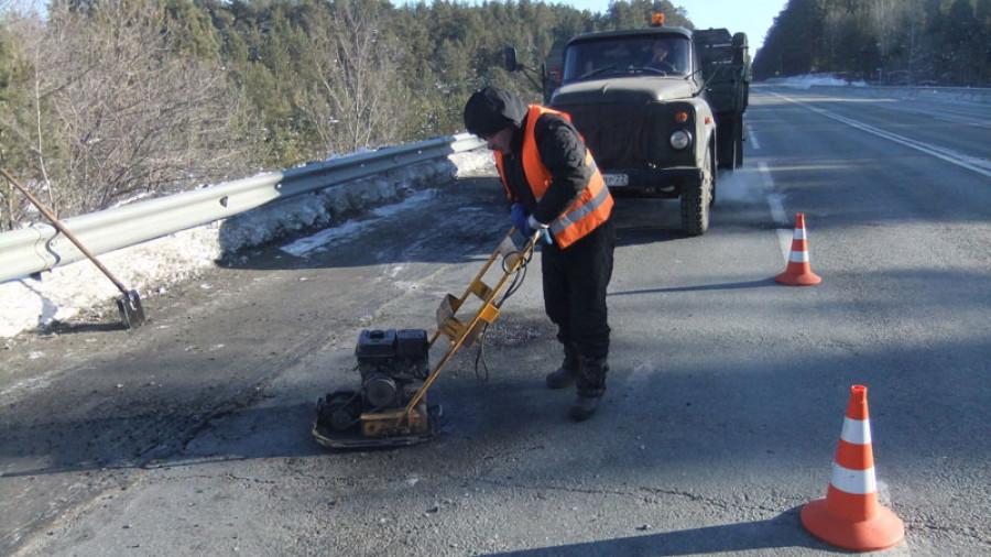 Ремонт дороги зимой (в феврале)