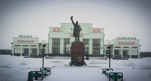 Славгород,