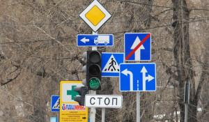 Светофор, Дорожные знаки.