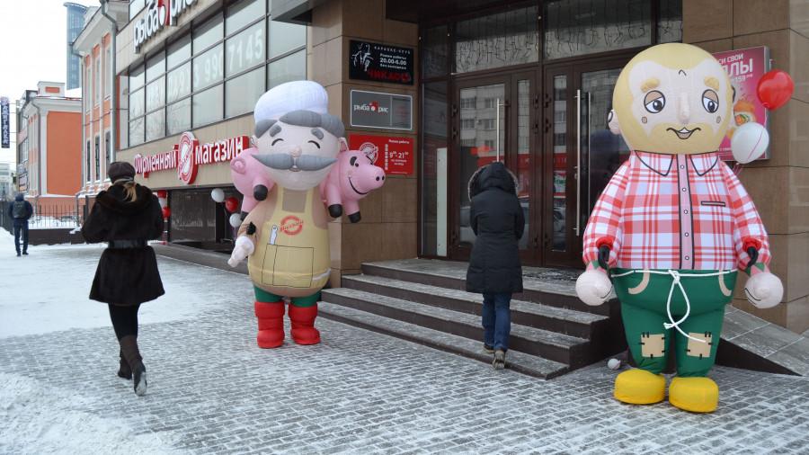 Открытие первого в Барнауле магазина Волкова