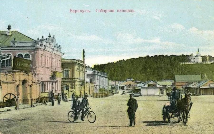 Дореволюционный Барнаул.