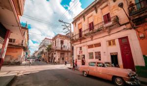 Повседневная жизнь на Кубе.