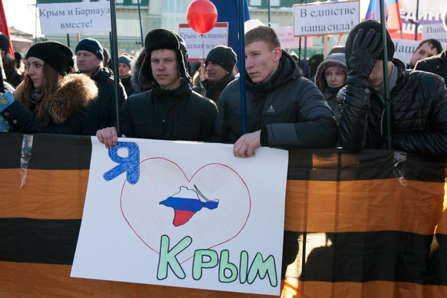 Митинг в день присоединения Крыма к России.