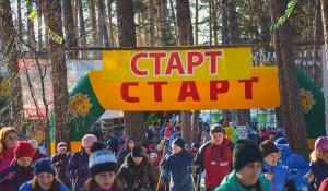 """Закрытие лыжного сезона на """"Трассе здоровья"""". 20 марта, 2016 год."""