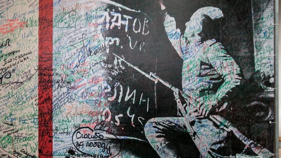 """Стена Победы """"Бессмертного полка"""" будет храниться в краеведческом музее."""