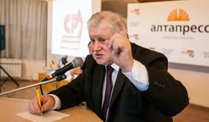 Сергей Миронов в Барнауле.