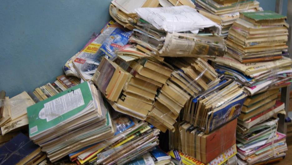 архивные дела уничтожение