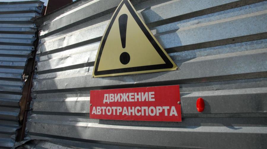 """Недостроенный крытый каток для хоккейной школы олимпийского резерва """"Алтай""""."""