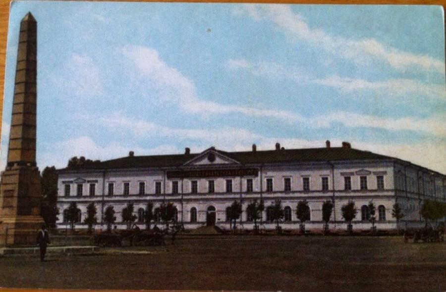 Демидовская площадь. Реальное училище Императора Николая II.