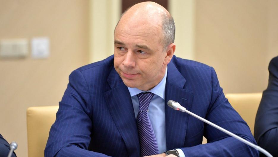 Министр финансов Антон Силуанов .