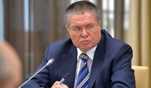 Министр экономического развития Алексей Улюкаев.