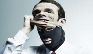 Человек в маске.