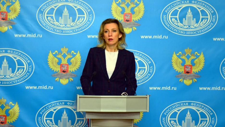 Пресс-секретарь МИД РФ Мария Захарова.