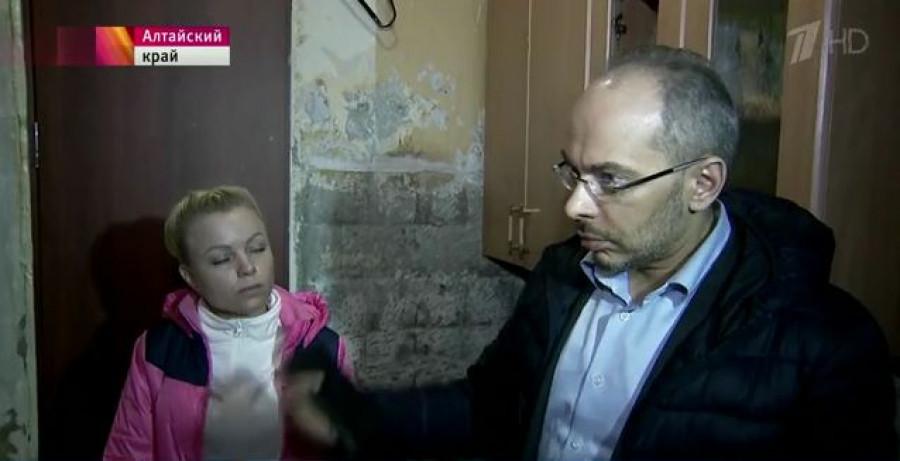 Алтайские сироты жалуются на плохое жилье.