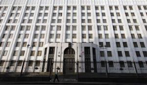 Здание Министерства обороны в Москве.