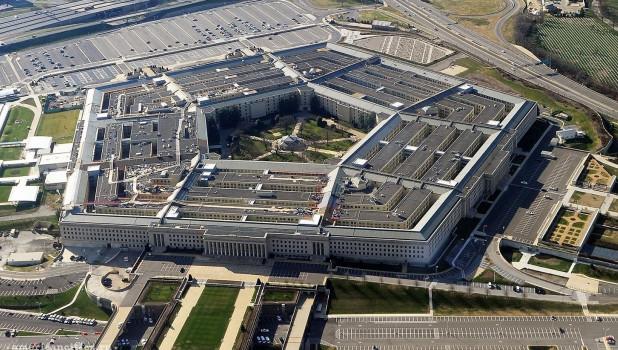 Пентагон США.