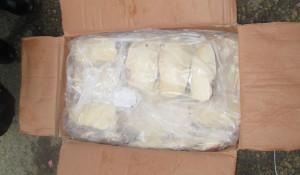 В Рубцовском районе уничтожили 12 кг утиного мяса из Венгрии.