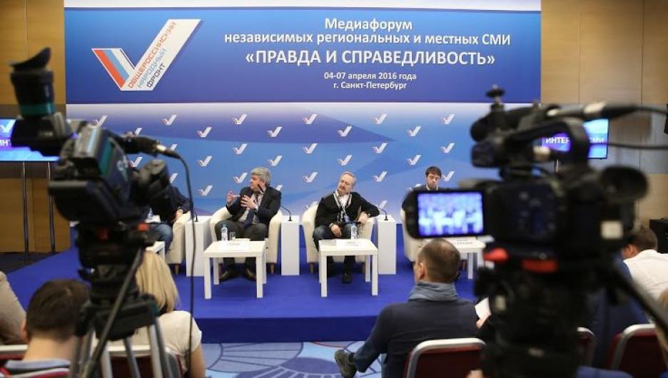 На площадке медиафорума ОНФ журналисты обсудили интересующие их вопросы развития интернет-СМИ.
