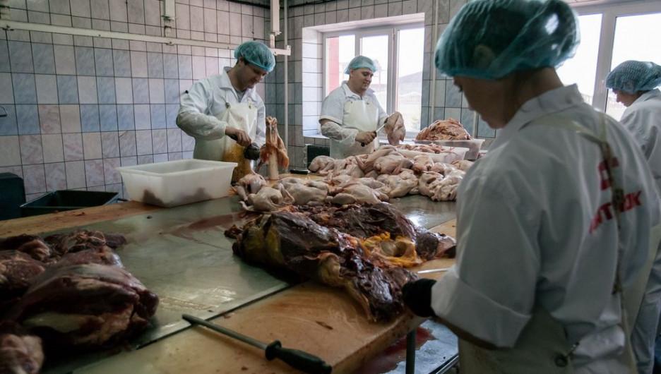Разделка мяса.
