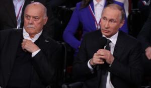 Владимир Путин на медиафоруме ОНФ.