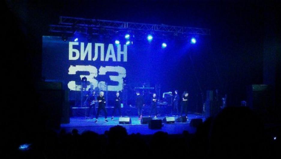 Дима Билан в Барнауле.