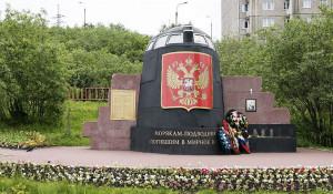 """Мемориал морякам-подводникам, часть атомной подводной лодки """"Курск""""."""