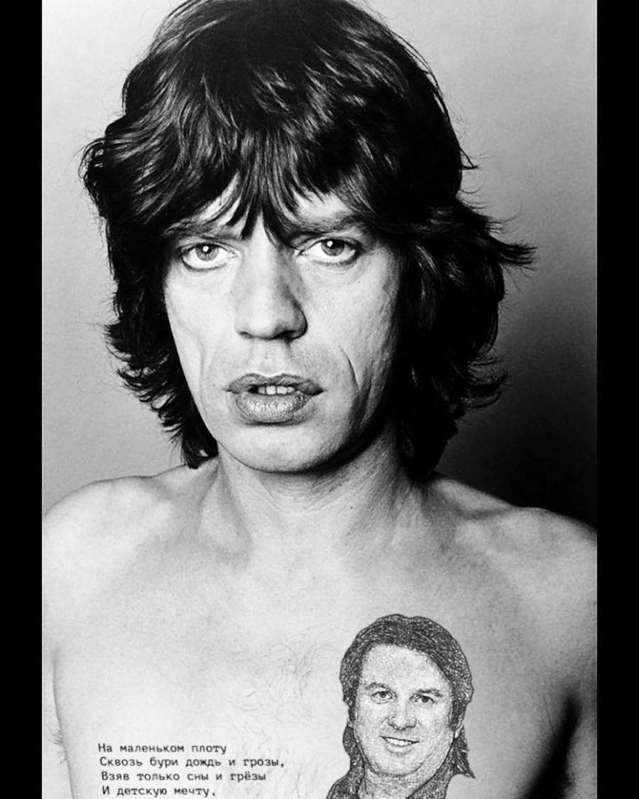 Фотожабы на высказывания Юрия Лозы о творчестве Rolling Stones и Led Zeppelin.