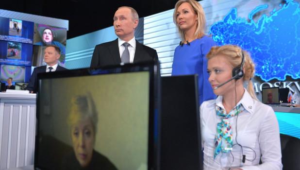 Прямая линия с Владимиром Путиным.