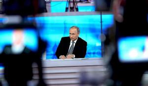 """""""Прямая линия"""" с Владимиром Путиным."""