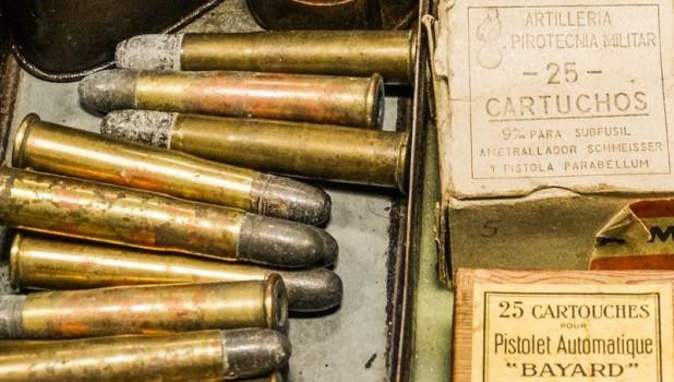 Патроны, боеприпасы.