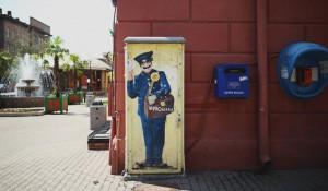 Почтальон, стрит-арт в Красноярске.