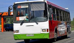 Автобус №119.