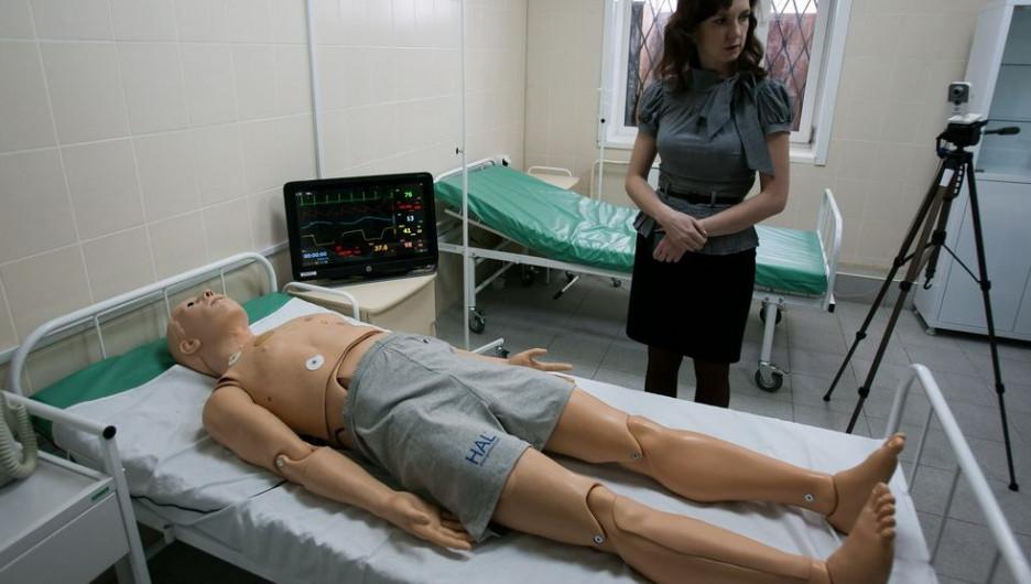 Обучающий симуляционный центр АГМУ