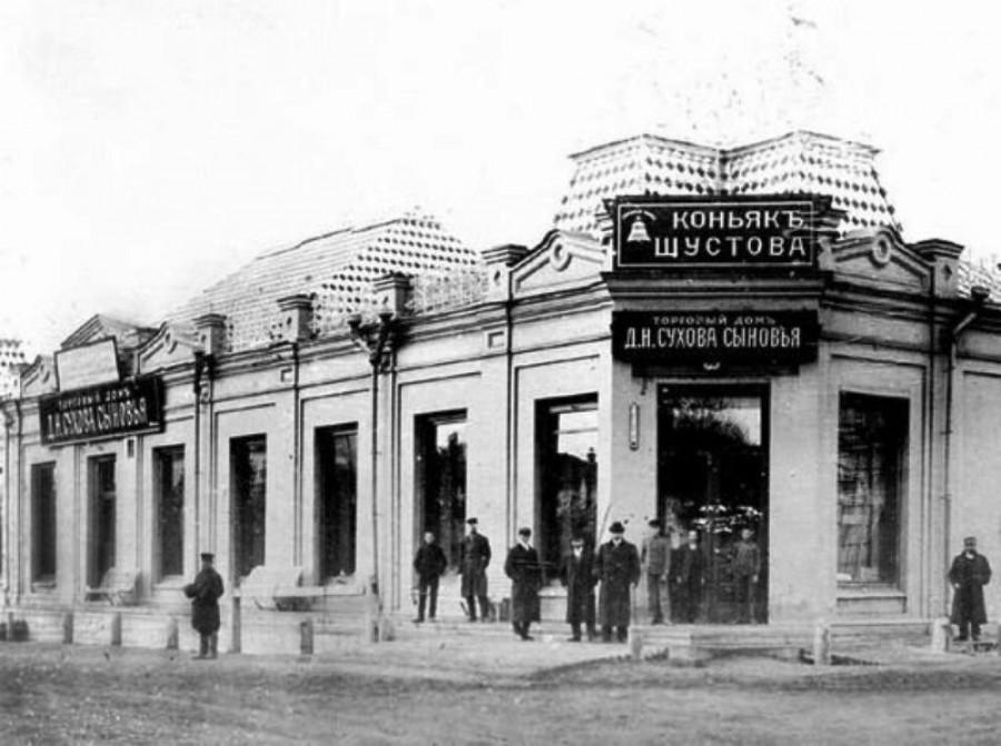 """Торговый дом """"Сухов и сыновья"""" на Московском проспекте (сейчас - Ленинский)."""