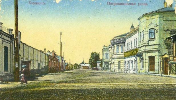 Петропавловская улица (Ползунова).