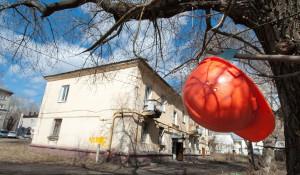 Ветхий дом. Недвижимость в Барнауле.