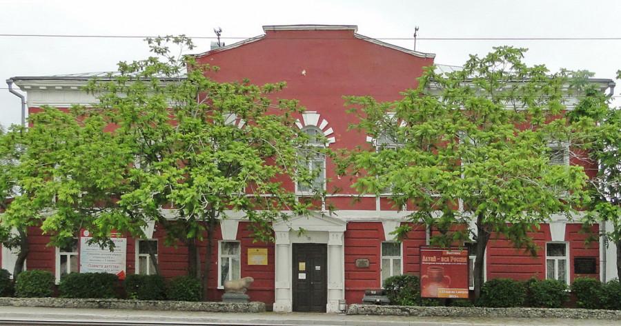 Здание Краеведческого музея.