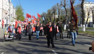 Первомайская демонстрация барнаульских коммунистов.