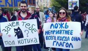 """""""Монстрация-2016"""" в Новосибирске."""
