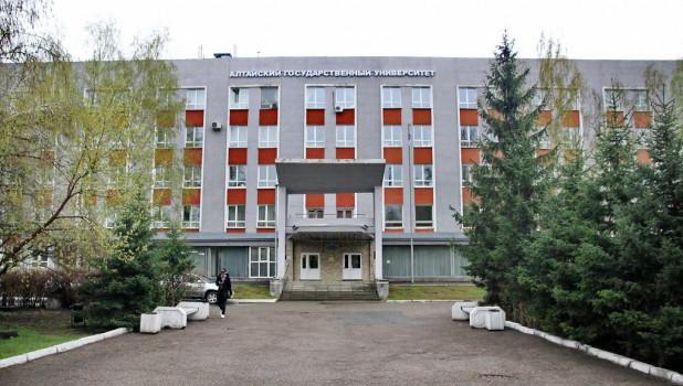 Корпус Алтайского госуниверситета.