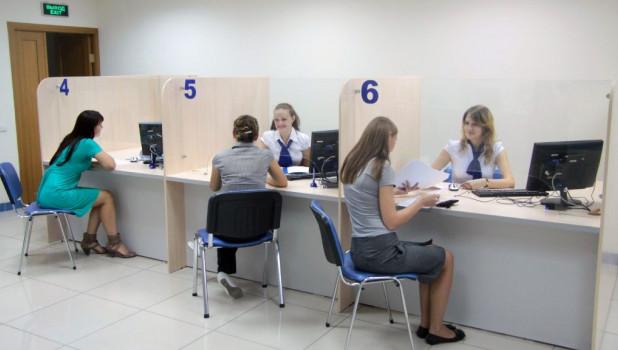 В МФЦ Алтайского края.