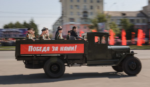 День Победы в Барнауле. 9 мая, 2016 год.