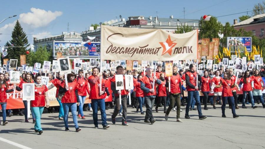 """""""Бессмертный полк"""" в Барнауле. 9 мая 2016 года."""