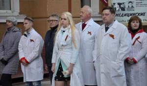 Акция студентов Алтайского медуниверситета. 9 мая 2016 года.